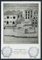 1977 Madeira Quinto Centenario Da Alfandega Do Funchal Postcard - Madeira