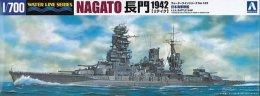 Nagato 1942   1/700    Aoshima - Boats