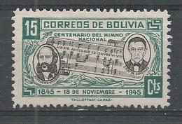Bolivia 1946. Scott #310 (MNG) Adoption Of Bolivia's Natl. Anthem Cent. - Bolivie