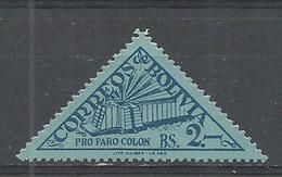 Bolivia 1952. Scott #373 (MNG) Columbus Lighthouse - Bolivie