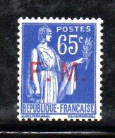 W7 - FRANCIA 1933 , Servizio Il N. 8  ***  MNH - Nuovi