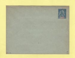 Inde - Entier Postal - Enveloppe 147x112 - 15c