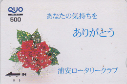 Carte Prépayée Japon - ROTARY CLUB - FLEUR ROSE - Flower Japan Prepaid Quo Card - 247 - Fiori
