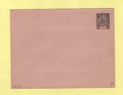 Benin - Entier Postal - Enveloppe 147x112 - 25c - Rabat Colle