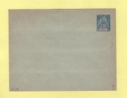 Golfe Du Benin - Entier Postal - Enveloppe 147x112 - 15c