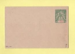 Cote D Ivoire - Entier Postal - Enveloppe 107x70 - 5c Sans Date