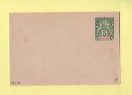 Martinique - Entier Postal - Enveloppe 107x70 - 5c Sans Date
