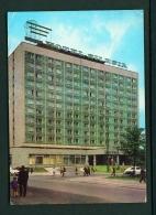 POLAND  -  Katowice  Hotel Silesia  Used Postcard - Poland