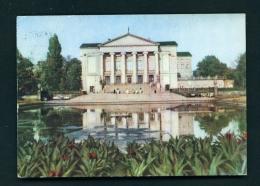 POLAND  -  Poznan  State Opera  Used Postcard - Poland