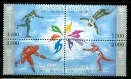 Belarus 1998 Winter Olympic Games Nagano Sports Skiing Ice Hockey SE-TENANT X 4 Sport Stamps MNH Scott 233 - Belarus