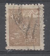 Brazil 1947, Scott #657 Petroleum (U) - Brésil