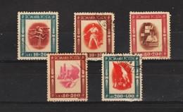1946 - Organisations De Jeunesse Mi No 993/997 Et Yv 911/915 - Usado