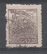 Brazil 1947, Scott #666 Commerce (U) - Brésil