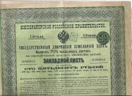 RUSSIE Action 150 Roubles Or 1899 Avec Renouvellement Des Coupons 1928 - Chemin De Fer & Tramway