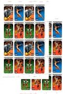 2 KB Zirkus 1985 DDR 2983/6 16-Kleinbogen Mit FN2+FN1 ** 140€ Abart P Im Haar M/s Artistic Bloc Art Sheetlet GDR Germany