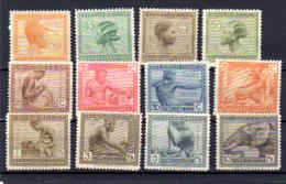 Métiers Et Industries Indigènes, 105 / 117**, Cote 192 €, - Belgisch-Kongo