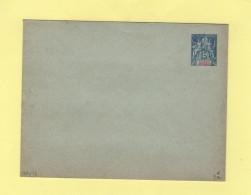 Senegal - Entier Postal - Enveloppe 147x112 - 15c
