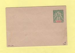 Senegal - Entier Postal - Enveloppe 107x70 - 5c