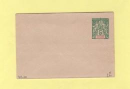 Soudan - Entier Postal - Enveloppe 107x70 - 5c