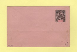 Soudan - Entier Postal - Enveloppe 116x76 - 25c - Rabat Colle