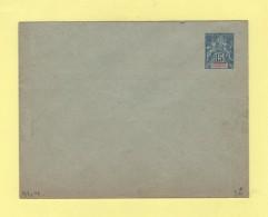 Soudan - Entier Postal - Enveloppe 147x112 - 15c - Rabat Colle