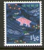 RYU-KYU 1970 ANNEE DU COCHON  YVERT  N°196 NEUF MNH** - Anno Nuovo Cinese