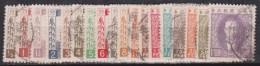FAL -Manchoukuo Yvert N.  1/18 - Giappone