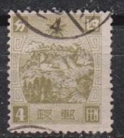 FAL -Manchoukuo Yvert N.  52 - Giappone
