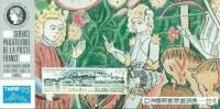 107 Carte Officielle Exposition Internationale Exhibition Taiwan Taipei 1993 FDC Vue De Chinon Indre & Loire