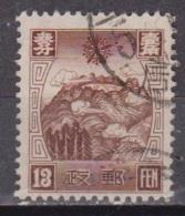 FAL - Manchoukuo Yvert N. 75 - Giappone