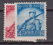 FAL - Manchoukuo  Yvert N. 127/128 - Giappone