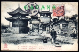 CHINE - YUNNAN - MONG-TZEU - Porte D'entrée De La Ville Chinoise - China