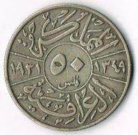 Iraq 1931 50 Fils - Iraq
