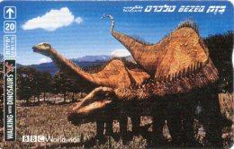 Dinosaure Dinosaurs Animal Télécarte Israël Phonecard W259 - Israel