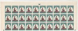 Southern Rhodesia: 50th Anniv Of Matabeleland Occupation, Umm Blocks, 1 Nov 1943 - Sierra Leone (...-1960)
