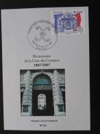 Carte Maximum Card Bicentenaire Création Cour Des Comptes Par Napoleon Mayotte 2007 - Napoléon