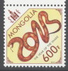 MONGOLIA ,2013 ,MNH, YEAR OF THE SNAKE, SNAKES,1v - Serpents