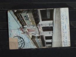 G1 - Perou - Peru - La Casa De Torre Tagle - Lima - Envoyée à Madagascar En 1908 - Pérou