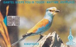 Gambia, GAM-D07, 125 Units, Kingfisher,  Bird, 2 Scans.
