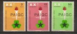 GUINEA - BISSAU 1976 PAIGC Party - Guinée-Bissau