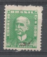 Brazil 1961, Scott #933 Ruy Barbosa, Minister (U) - Brésil