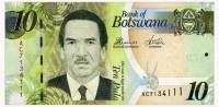BOTSWANA 10 PULA 2012 Pick 30c Unc - Botswana