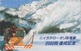 Télécarte Japon / 271-00708 - ROTARY - Canon à Neige - Mountain Snow Japan Phonecard - 254 - Mountains