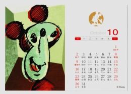 Disney Mickey Mouse,China 2015 Shanghai Post Disneyland Theme Parks Advertising 2016 Calendar Pre-stamped Card - Disney