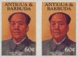 ANTIGUA & BARBUDA 1984 Mao Tse Tung 60c. IMPERF.PAIR   [non Dentelé,Geschnitten,no Dentado] - Mao Tse-Tung