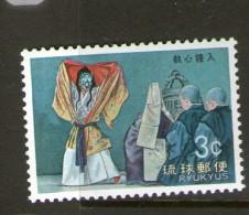 RYU-KYU 1970 KUMI-ODORI  YVERT N°186  NEUF MNH** - Ryukyu Islands