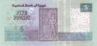 EGYPT  P. 63b 5 P 2005 UNC - Egypte