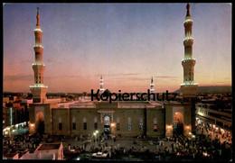 ÄLTERE POSTKARTE THE PROPHET´S MOSQUE IN MEDINA At Night Nuit Nacht AK Cpa Postcard Ansichtskarte - Saudi-Arabien
