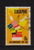 Singapore 1969, Flags, Minr 103, Vfu. Cv 4,50 Euro - Singapur (1959-...)