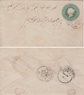 Patiala  1891  QV 1/2A O/p Envelope Banur To Patiala  # 91363  Inde Indien - Patiala